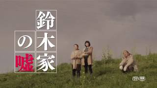 『滝を見にいく』『恋人たち』などを生み出してきた松竹ブロードキャス...