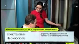 видео музеи Москвы в которых нужно