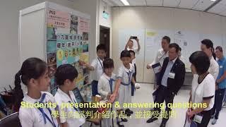 Publication Date: 2017-10-12 | Video Title: SAS 2017 Students presentation