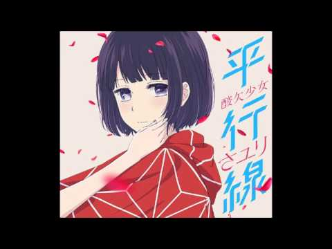 Kuzu no Honkai 人渣的本願 ED 「平行線」/さユり Sayuri