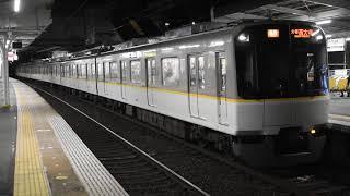 近鉄3220系KL23編成 急行大和西大寺行き  丹波橋発車