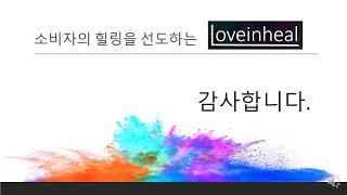 사업계획서비즈니스컨셉중심으로-김종아
