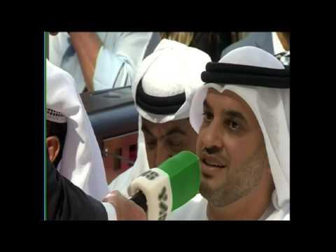 Official Draw - Abu Dhabi (08 Nov 2016)