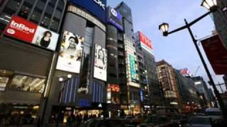 Today 7.2 Earthquake Japan Tokyo
