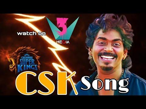 Gana Sudhakar CSK Anthem Song