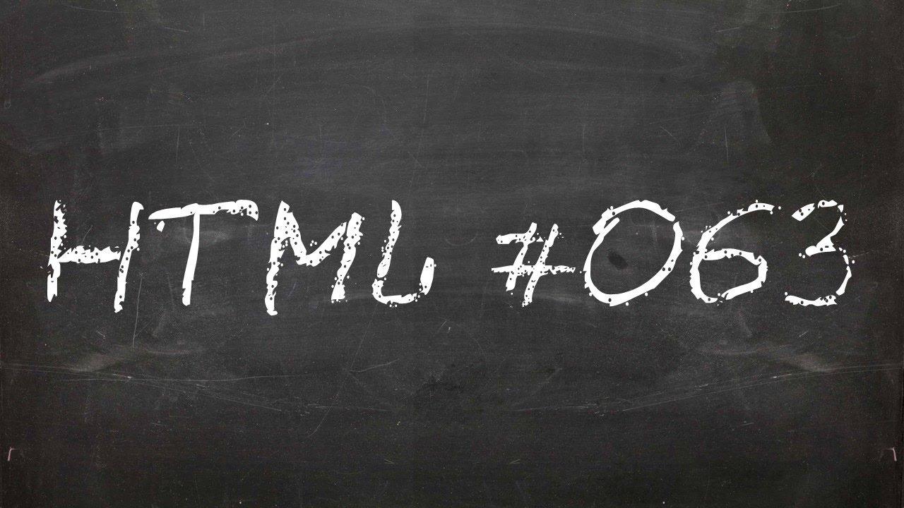 Как изменить цвет текста в HTML
