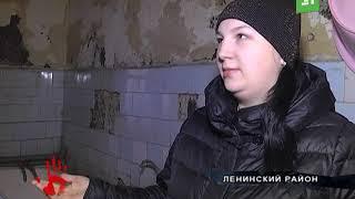 Жители дома по улице Энергетиков утверждают, что живут в катастрофических условиях