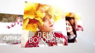 194. УРОКИ АНГЕЛОВ. ответ. Татуировки /Лена Воронова