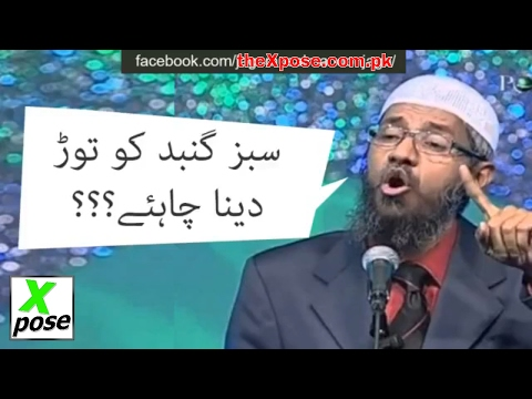 Dr zakir Naik exposed | Most Wanted Video | Xpose Channel