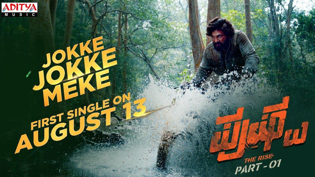 #JokkeJokkeMeke From AUG 13th #Pushpakannada   Vijay Prakash   DSP   Allu Arjun   Rashmika   Sukumar