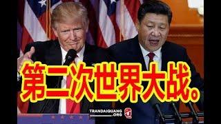 裕仁天皇欲对二战表示悔意 遭时任首相反对