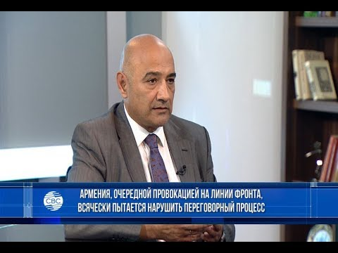 Провокация армян может плохо отразиться на переговорах