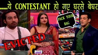 Bigg Boss 13 | Shocking Eviction Of BB 13, Weekend Ka Vaar, Today Episode Preview