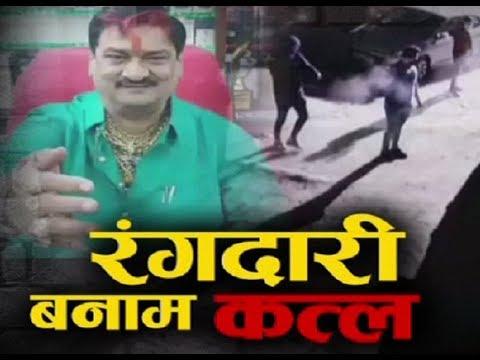व्यापारी की हत्या के विरोध में सड़कों पर कारोबारी   जोधपुर बंद की दी चेतावनी   Jodhpur News