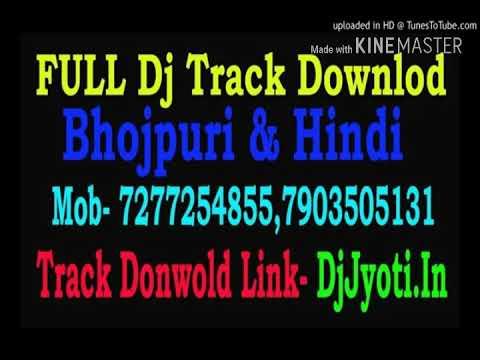 Ring Tone DJ Amit Raj