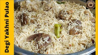 Degi Yakhni Pulao Recipe I Beef Pulao Banane ka Tarika I Pulao recipe