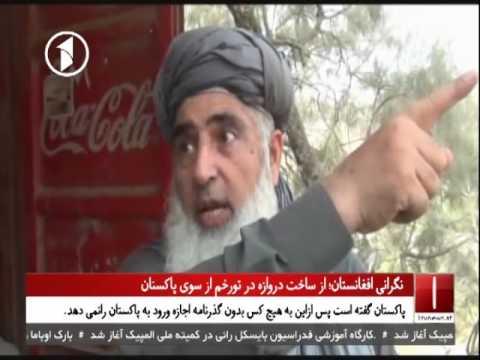 Afghanistan Dari News 10:00 PM 02.8.2016                خبرهای دری ساعت ده