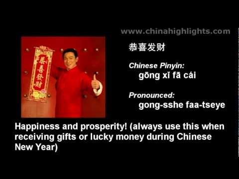 Learn Chinese--Chinese New Year Greetings