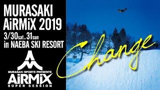 国内最大スノーボードビックコンテスト!! MURASAKI AIR MIXが会場を新潟...