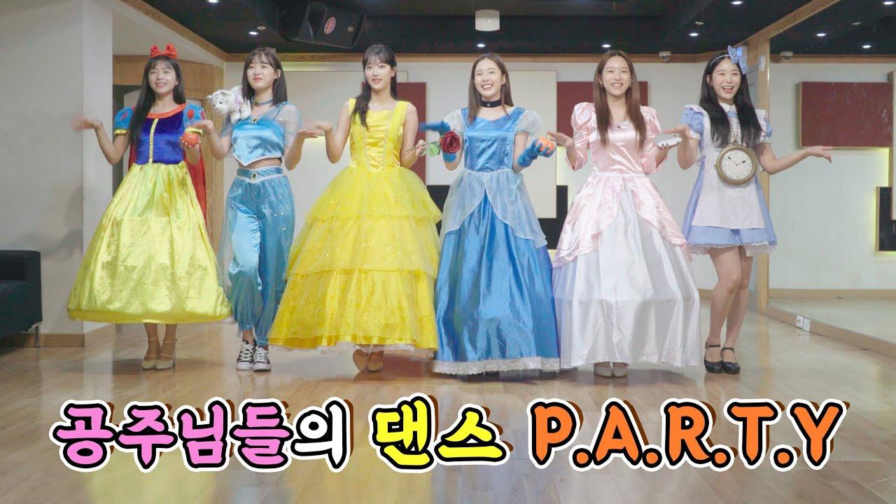 [Special] 에이프릴 공주님들의 ☀Now or Never☀ 댄스 P.A.R.T.Y │ APRIL