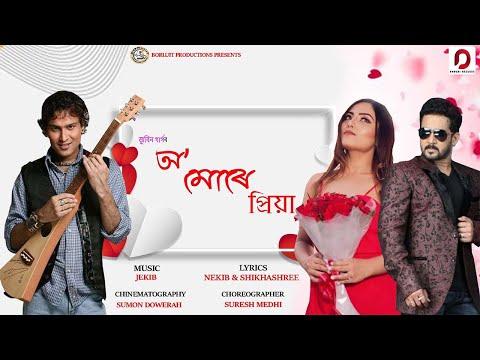 O MURE PRIYA - Zubeen Garg | Nekib | New Assamese Song 2021