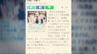 中島美嘉、5年ぶりドラマ出演 挿入歌「愛の歌」も歌う オリコン 9月8日 ...