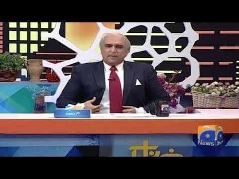 Khabarnaak - 21-December-2017 - Geo News