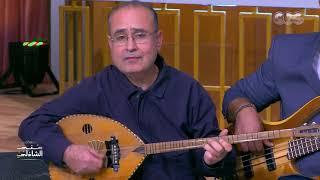 """زياد الرحباني يعزف لوالدته فيروز """"نسم علينا الهوا"""" في معكم منى الشاذلي"""