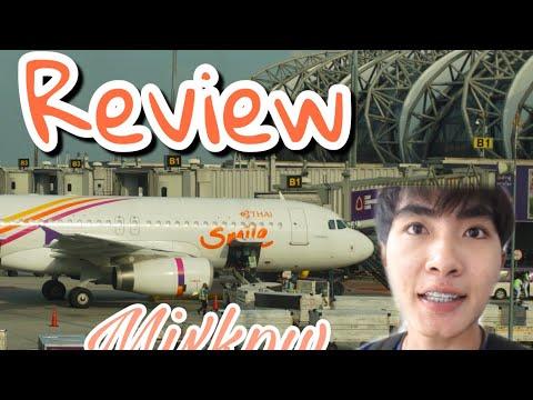 Review Thai Smile Airways // บินไทยสมายล์เที่ยวบินนี้มีแต่รอยยิ้ม || #Mixkpw
