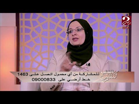 لو عايزة يحصل حمل ..إعرفي حسبة التبويض والنصائح الهامة المصاحبة لحدوث الحمل