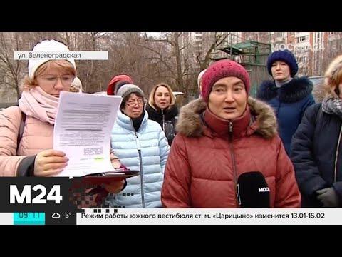 Несколько домов в Ховрино залило грязью после открытия эстакады - Москва 24