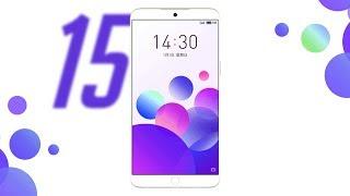 Мнение о Meizu 15 (Финальный дизайн, дисплей, характеристики, дата выхода)
