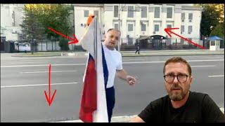 Конец российского посольства