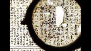 【中國歷史補習班五分基礎版】ep.3考試到底是誰想出的餿主意?—任官制度