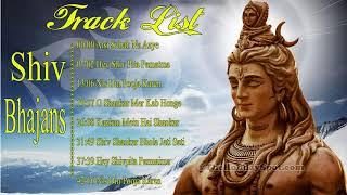 Top 10 Shiv Bhajans   AISI SUBAH NA AAYE    HEY SHIV PITA PARMATMA   Om Shiv Om Shiv Paratpara Shiv