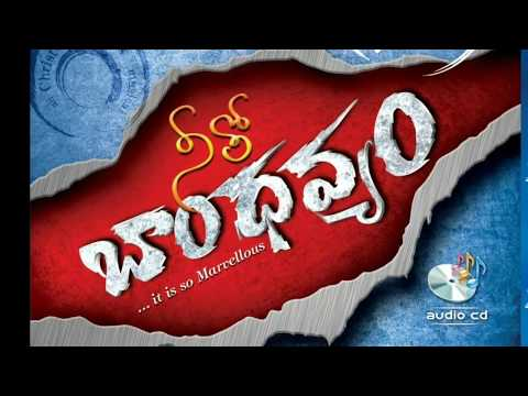 2018 latest Telugu christian song. Sneha bandhavyamulo song