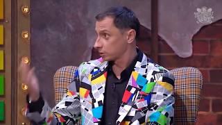 Вадим Галыгин анекдот про 90-е