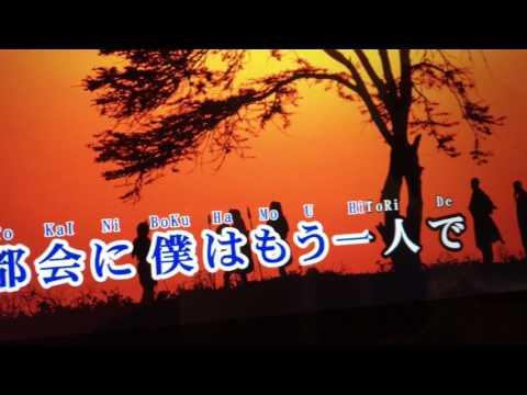 JAPAN_How to read Japanese songs in the Karaoke?! Comment lire les chansons en Japonais au Karaoke?!