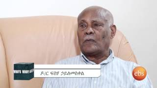 Interview with Dr Fisha H/Meskel - Who's Who - season 03 Part 03   Talk Show