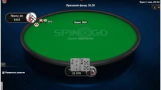 Как заработать на покере играю по 1 доллару
