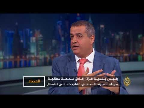 الحصاد-غزة.. أوضاع إنسانية متفاقمة  - نشر قبل 4 ساعة