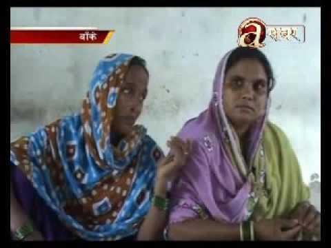 Nepali Muslim women suffer due to cultural norms - Banke