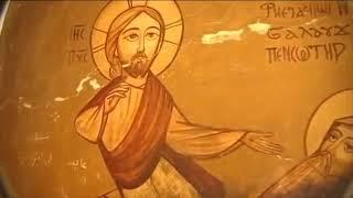 О явлении Христа ученикам  прп.  Пшоя