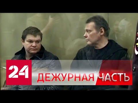 """Вести. """"Дежурная часть"""" от 26 марта 2020 года (18:30) - Россия 24"""