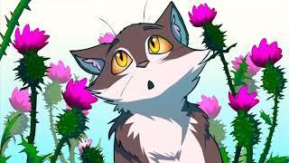 Коты воители 《Поцелуй》
