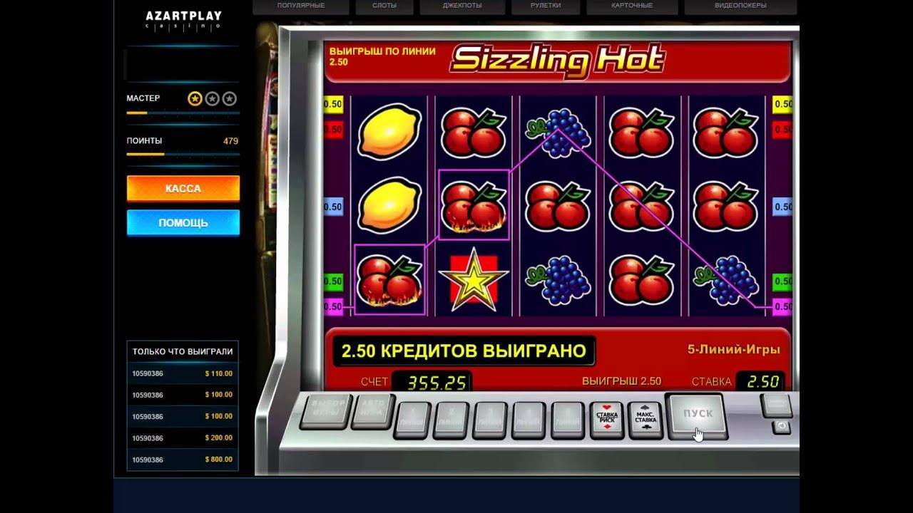Суперматик игровые автоматы как взломать coolfire 2 грант вулкан казино