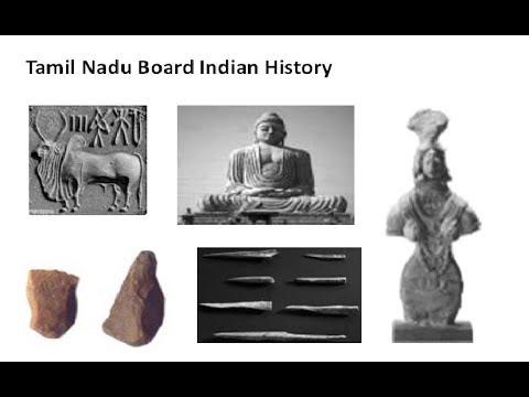 तमिलनाडु बोर्ड इतिहास विषय Tamil Nadu Board 11th History in Hindi Ch 1