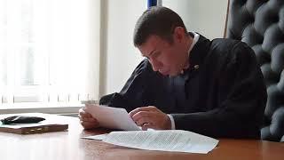 видео первомайский Суд