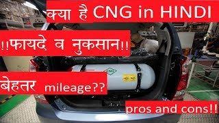Download Video CNG in HINDI MP3 3GP MP4