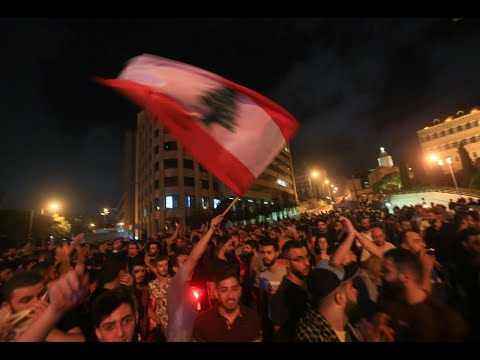 تجدد الاحتجاجات في لبنان وسط مطالب برحيل السلطة  - نشر قبل 45 دقيقة